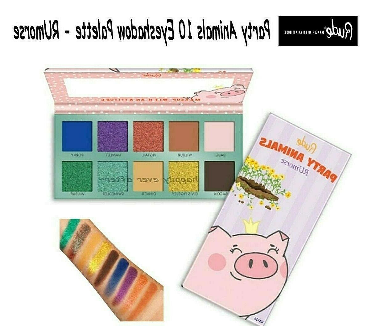 party animals 10 eyeshadow palette rumorse 88136